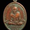 เหรียญหลวงพ่อทวด หลังพ่อท่านคล้าย วัดหน้าพระธาตุ จ.นครศรีธรรมราช ปี 2508