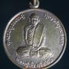 เหรียญ หลวงปู่มั่น ปี 2492ย้อยยุค วัดป่าสุทธาวาส จ.สกลนคร