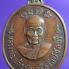 เหรียญหลวงพ่อแก้ว วัดเครือวัลย์หลังพระปิดตา ชลบุรี
