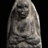 หลวงปู่ทวด เนื้อว่าน วัดช้างให้ จ.ปัตตานี ปี2497