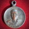 เหรียญหลวงพ่ออุตตมะ รุ่นพิเศษ วัดวังวิเวกการาม จ.กาญจนบุรี