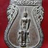 เหรียญพระราชประสิทธิคุณ (ทิม) วัดราชธานี จ.สุโขทัย ปี 2514