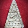 พระผง รุ่น 4 พระธรรมขันธ์ พิมพ์สามเหลี่ยม วัดปากน้ำ กทม. ปี 2514