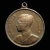 เหรียญในหลวง รัชกาลที่9 พระราชทานเป็นที่ระลึก ปี2493