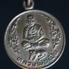 เหรียญกลมเล็กหลวงพ่อเปิ่น รุ่นพิเศษ วัดบางพระ จ.นครปฐม