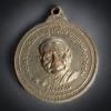 เหรียญหลวงปู่แหวน กะไหล่เงิน ที่ระลึกหล่อรูปปั้นหลวงปู่มั่น ปี2517