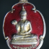 เหรียญพระพุทธกวัก ลงยาสีแดง