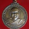 เหรียญหลวงพ่อสมชาย รุ่นเมตตาโรตารี่ วัดเขาสุกิม จ.จันทบุรี ปี2537