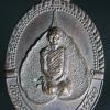 เหรียญเจ้าคุณนร ปฎิสังขรณ์ ออกวัดสะพาน จ.ชัยนาท