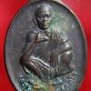 เหรียญที่ระลึกวันเกิด71ปี หลวงพ่อคุณ วัดบ้านไร่ จ.นคราชสีมา ปี 2536 (14)