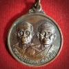 เหรียญ หลวงปู่วรพรต -หลวงปู่ภู ผูกพันธสีมาวัดราษฎร์บำรุง จ.ขอนแก่น