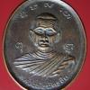 เหรียญหลวงพ่อฉัตรชัย วัดโขลงสุวรรณคีรี จ.ราชบุรี ปี๓๖