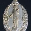 เหรียญสมเด็จพระเจ้าอู่ทอง วัดอู่ทอง อ.อู่ทอง จ.สุพรรณบุรี