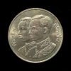 เหรียญ 60ปี กรมธนารักษ์ ชนิดราคา10บาท(นิเกิลขัดเงา)