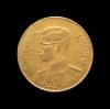 เหรียญ 50ส.ต. ปี พ.ศ.2493