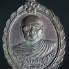 เหรียญ รุ่นแรก อายุ 71 ปี พระครูสถิตปัญญาวุธ วัดดอนสำโรง อ.หนองหญ้าไซ จ.สุพรรณบุรี