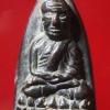 หลวงปู่ทวด พิมพ์ใหญ่ เนื้อเมฆพัด วัดช้างให้ จ.ปัตตานี ปี2505