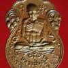 เหรียญหลวงปู่บุญมี วัดอ่างแก้ว รุ่นเสด็จพระราชกุศล ทรงยกช่อฟ้าอุโบสถ วัดอ่างแก้ว กทม. ปี2517 ลป.โต๊ะ ปลุกเสก