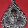 เหรียญพระครูสถิตมงคลญาณ วัดสารวนาราม จ.ปราจีนบุรี ปี2526 (2)