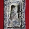 หลวงปู่ทวด เนื้อว่าน พิมพ์สี่เหลี่ยม กรรมการ วัดช้างให้ จ.ปัตตานี ปี2497