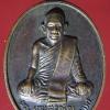 เหรียญพระครูจิตตวิโสธนาจารย์ หลวงปู่หนู สุจิตโต วัดดอยแม่ปั๋ง เชียงใหม่ ปี 2528