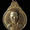 เหรียญรุ่น37 พระอาจารย์สนธิ์ วัดอรัญญานาโพธิ์ นครพนม ปี2521