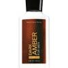 โลชั่น Dark Amber For Men (สินค้า Pre Order)