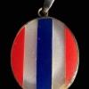 เหรียญธงชาติ หลวงพ่อทบ วัดชนแดน จ.เพชรบูรณ์