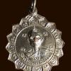 เหรียญพระอธิการสุนทร จุฬารวณฺโณ วัดห้วยกรด จ.กาญจนบุรี ปี2520