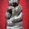 รูปหล่อโบราณแม่นางกวัก หลวงพ่ออิ่ม วัดหัวเขา จ.สุพรรณบุรี