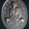 เหรียญพระครูสุนทรสุวรรณกิจ (ดี) วัดพระรูป อายุ 80 ปี ศิษย์สร้างถวาย พ.ศ. 2534
