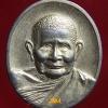 เหรียญหลวงปู่แหวน ออกวัดสัมพันธวงศ์ กรุงเทพฯ