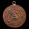 เหรียญพระพุทธบาท วัดเขาบางทราย จ.ชลบุรี เนื้อทองแดง พิมพ์ใหญ่ ปี2461