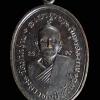 เหรียญหลวงปู่ทรัพย์ วัดปากง่าม จ.สมุทรสงคราม ปี2518