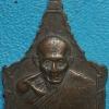 เหรียญที่ระลึกกลับจากอินเดีย หลวงพ่อปาน -หลวงปู่ทัต วัดโบสถ์ อยุธยา
