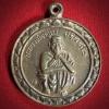 เหรียญหลวงพ่อคูณ รุ่นที่ระลึกสรงน้ำ วัดบ้านไร่ จ.นครราชสีมา ปี 2538