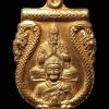 เหรียญไต้ฮงกง ปากน้ำ สมุทรปราการ