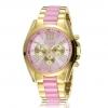 geneva Quartz watches women นาฬิกาผู้หญิง แบรนด์ของฮ่องกง ระบบควอทด์ กันน้ำ กันสนิม สีชมพู