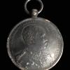 เหรียญเก่าโบราณ รัชกาลที่5 หลังปีวอก