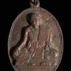 เหรียญหลวงพ่อเทียน หลังไก่2ตัว วัดป่าไก่ จ.ราชบุรี