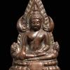 พระพุทธชินราชหมื่นยันต์ พิมพ์ 2 ฐานผ้าทิพย์ วัดสุทัศน์ กทม. ปี2548