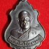 เหรียญพระครูสีลวิสุทธาจารย์ (หลวงพ่อผิว) วัดสง่างาม จ.ปราจีนบุรี ปี2517