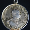 เหรียญในหลวง ร.5 ที่ระลึกสร้างพระบรมราชานุสาวรีย์ ร. 5 จ.อ่างทอง ปี 2533
