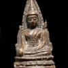 พระพุทธชินราช วัดพระศรีรัตนมหาธาตุ พิษณุโลก 2500