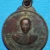 เหรียญหลวงพ่อเสงี่ยม โอภาสี วัดเกาะแก้ว พ.ศ.2521 จ.ลพบุรี