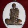 เหรียญลงยาสีขาว หลวงปู่คำบุ คุตตจิตโต วัดกุดชมพู จ.อุบลราชธานี