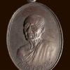 เหรียญหลวงพ่อพวง วัดเสาธงทอง จ.สิงห์บุรี ปี2518