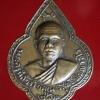 เหรียญดอกจิกใหญ่ รุ่นแรก หลวงพ่อโอด วัดจันเสน จ.นครสวรรค์ ปี2513