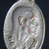 เหรียญหลวงพ่อขอม วัดไผ่โรงวัว จ.สุพรรณบุรี พิมพ์เล็ก