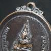 เหรียญพระพุทธชินราช วัดราชปักษี อ่างทอง ปี 2518